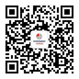 Downing-Students-WeChat-QR